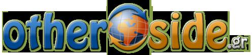 Otherside.gr Big Logo