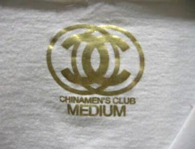 Κινέζικες απομιμήσεις διάσημων προϊόντων