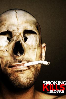 Αντικαπνιστικές διαφημίσεις