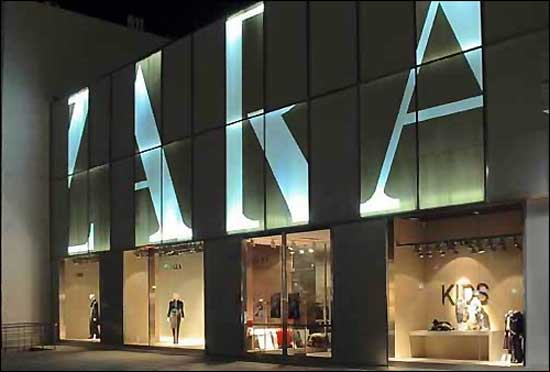 c95e0a6d3427 ZARA Online Shop  Αγορές ρούχων μέσω Internet!