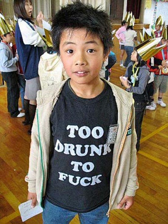 Αστεία μπλουζάκια (1)