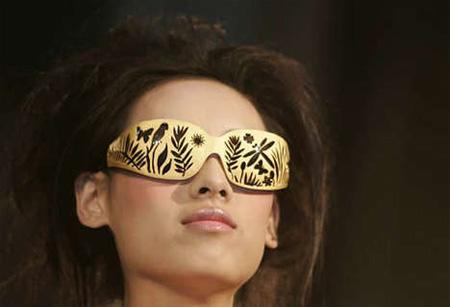 Παράξενα γυαλιά ηλίου