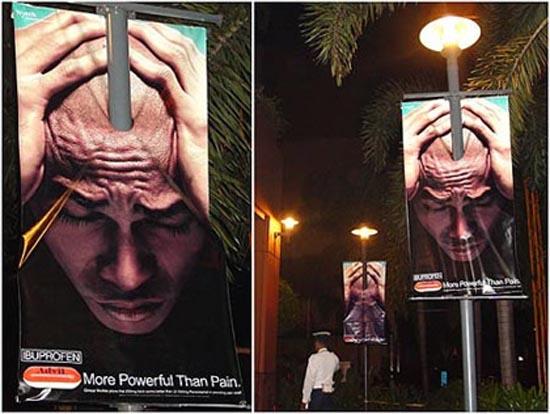 Εντυπωσιακές διαφημίσεις