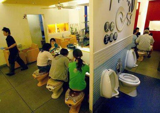 Εστιατόρια τουαλέτες