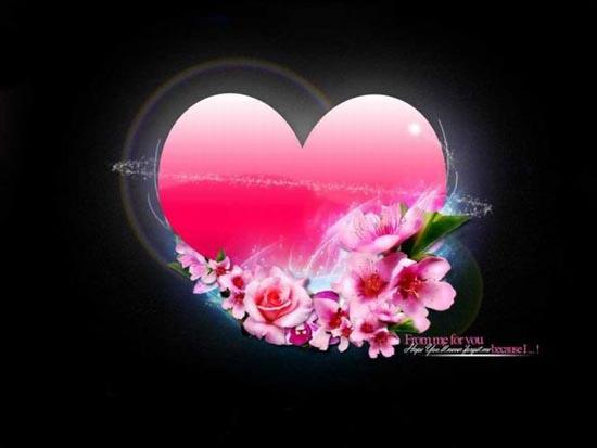 Χρόνια πολλά στους ερωτευμένους! σας