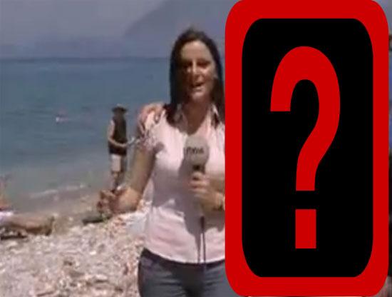 Γυμνή εισβολή σε ρεπορτάζ ελληνικού καναλιού!