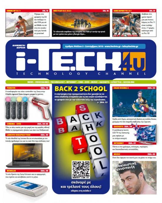 i-TECH4u #5 Σεπτέμβριος 2010