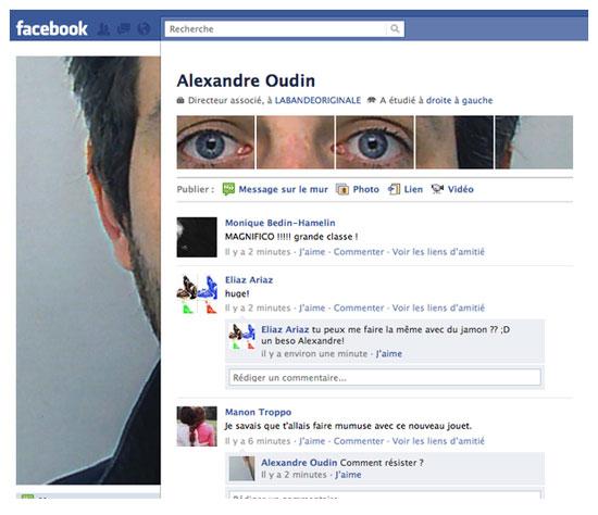 Facebook: Η πιο εντυπωσιακή φωτογραφία προφιλ