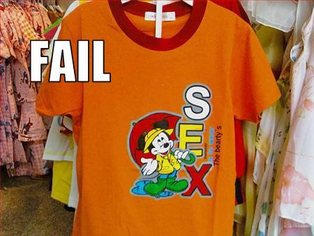 Αστεία μπλουζάκια (9)