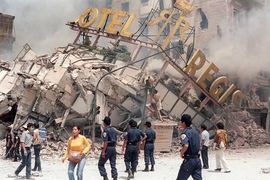 ιστορική αναδρομή σεισμών (7)