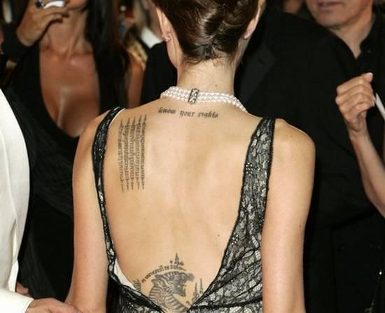 τατουάζ (5)