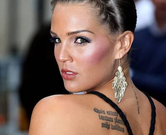 τατουάζ (3)
