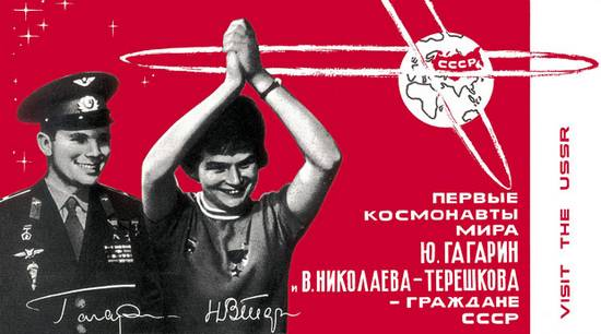 Gagarin 50 χρόνια (7)