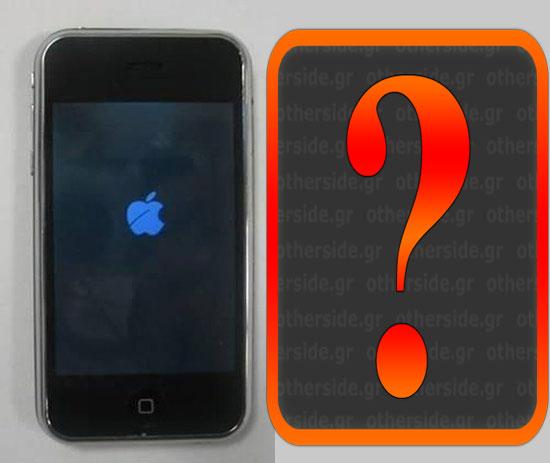 Ένα... διαφορετικό iPhone «μαϊμού» (1)