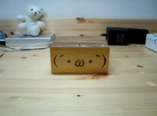 Η πιο άχρηστη συσκευή στον κόσμο