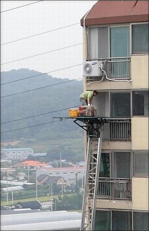 Η πιο επικίνδυνη δουλειά του κόσμου (2)