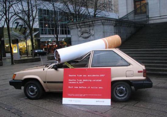 Γιγαντιαία αντικείμενα στις υπηρεσίες της διαφήμισης (2)