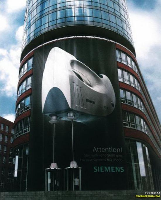 Γιγαντιαία αντικείμενα στις υπηρεσίες της διαφήμισης (18)