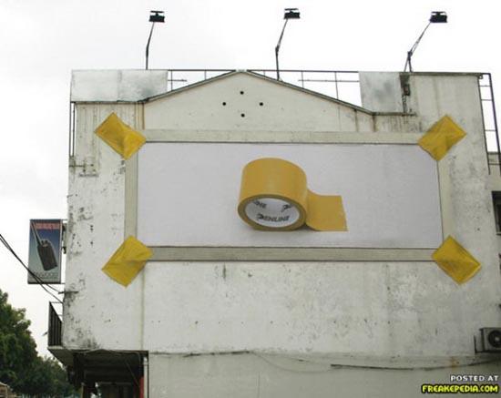 Γιγαντιαία αντικείμενα στις υπηρεσίες της διαφήμισης (24)