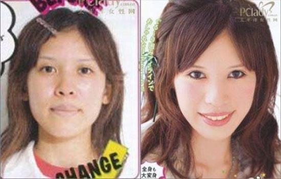 Γυναίκες με / χωρίς μακιγιάζ (7)