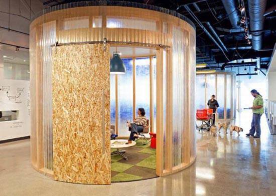 Τα κεντρικά γραφεία της AOL (7)