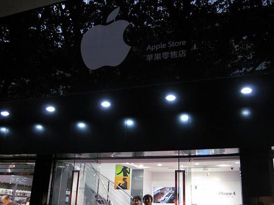Applestore απομίμηση στην Κίνα (7)