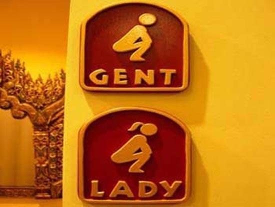 Αστεία & παράξενα σήματα σε δημόσιες τουαλέτες (11)