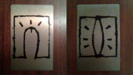 Αστεία & παράξενα σήματα σε δημόσιες τουαλέτες (10)