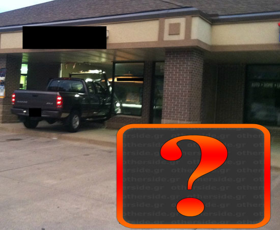 Τι να κάνετε αν ένα φορτηγάκι καρφωθεί στο κατάστημα σας (1)