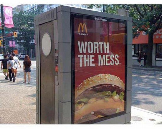 Ατυχώς τοποθετημένες διαφημίσεις (2)