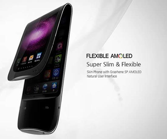 Το απίστευτο ευλύγιστο κινητό Samsung (6)