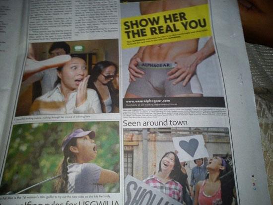 Φωτογραφία της ημέρας: Ατυχής ή έξυπνη τοποθέτηση διαφήμισης;