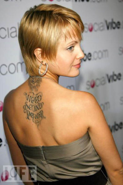 Τατουάζ διασήμων γυναικών (11)