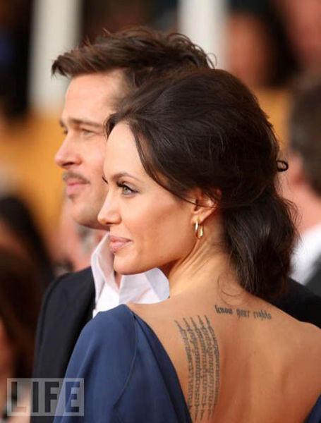 Τατουάζ διασήμων γυναικών (17)