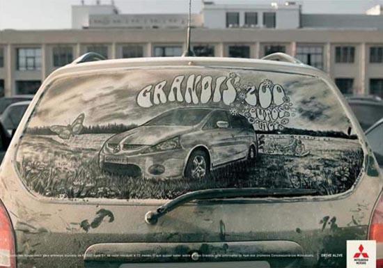 Απίστευτη τέχνη σε σκονισμένα τζάμια αυτοκινήτων (23)