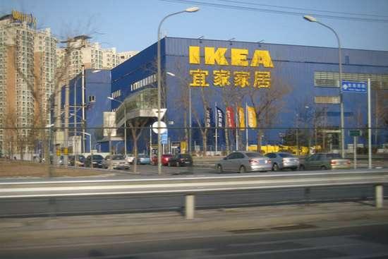 Made In China: 9 απομιμήσεις γνωστών εταιρειών (4)