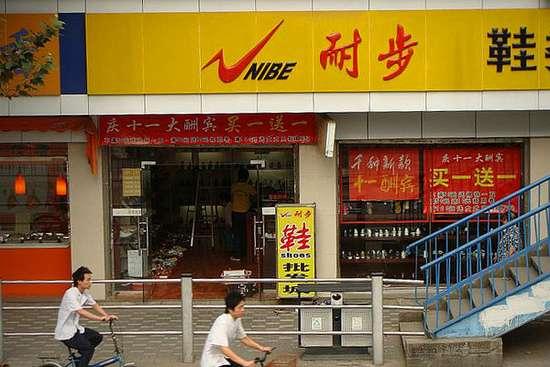 Made In China: 9 απομιμήσεις γνωστών εταιρειών (9)