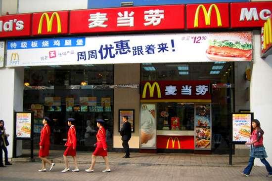 Made In China: 9 απομιμήσεις γνωστών εταιρειών (10)