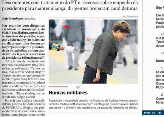 Αστεία οφθαλμαπάτη με την πρόεδρο της Βραζιλίας (5)