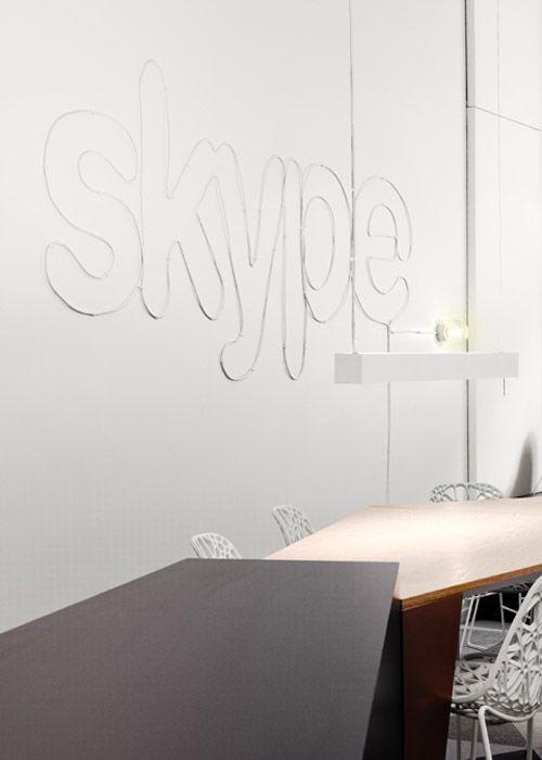 Τα πολυτελή γραφεία του skype στη Στοκχόλμη (1)