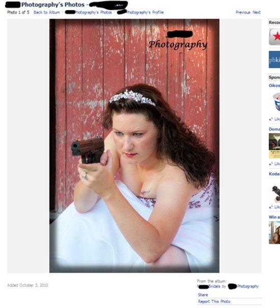 Δεν είσαι φωτογράφος... (19)