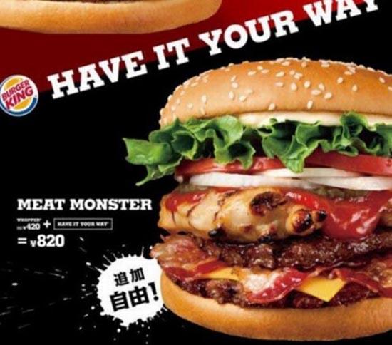 Fast food από διάφορες χώρες (5)
