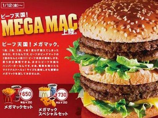 Fast food από διάφορες χώρες (6)