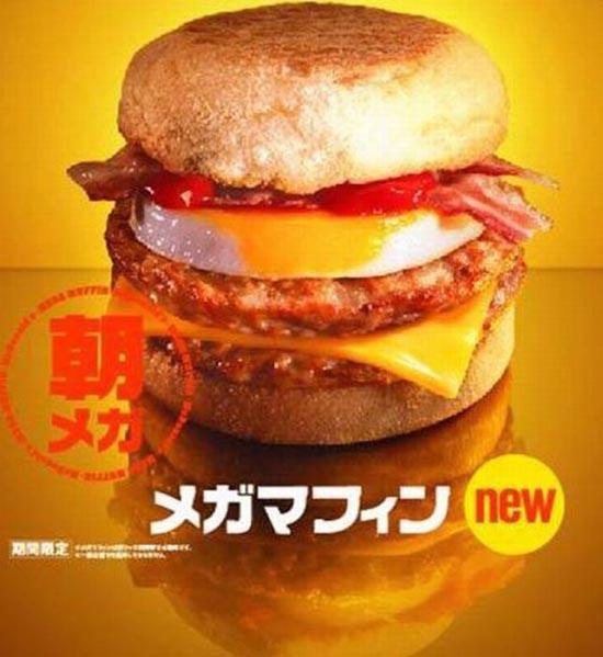 Fast food από διάφορες χώρες (10)
