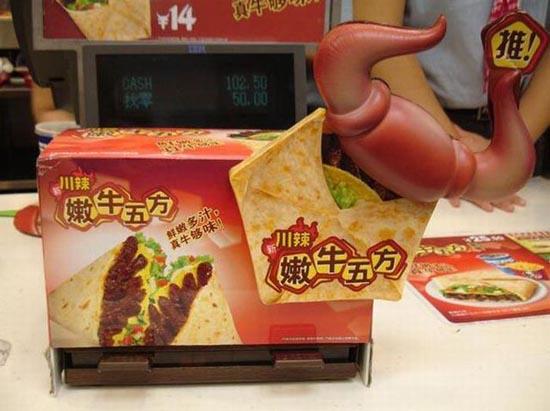 Fast food από διάφορες χώρες (12)