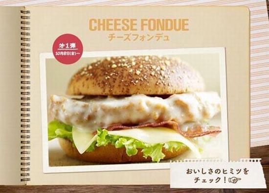 Fast food από διάφορες χώρες (13)