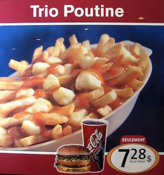 Fast food από διάφορες χώρες (14)