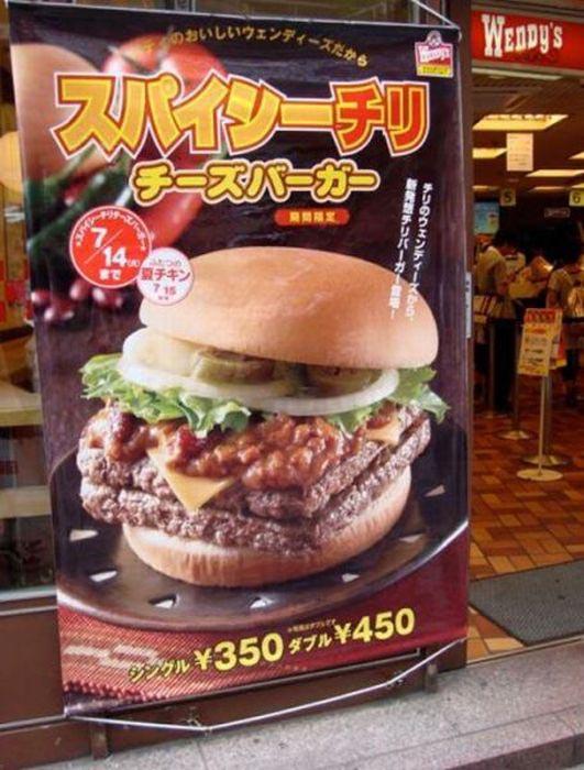 Fast food από διάφορες χώρες (15)