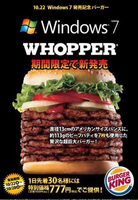 Fast food από διάφορες χώρες (16)