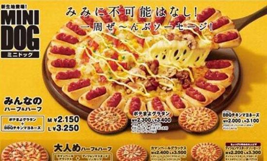 Fast food από διάφορες χώρες (17)